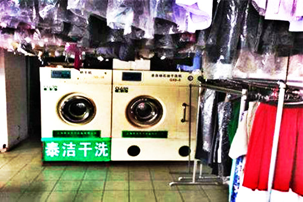 干洗店连锁需要配置那些设备