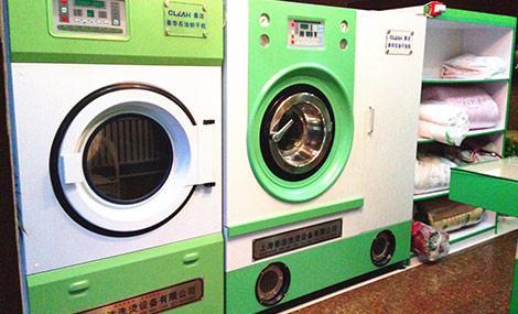 开一大型干洗店设备要多少钱